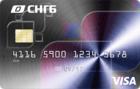 Кредитная с грейс-периодом