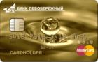 Карта пенсионера Gold