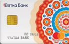 Вятка-банк для сотрудников бюджетной сферы