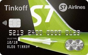 S7 Black Edition