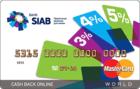 Cash Back Бизнес-класс