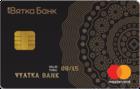 Вятка-банк для пенсионеров Gold