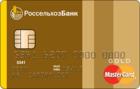 Кредитная с льготным периодом Gold