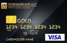 Кредитная Visa Gold