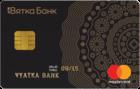 Вятка-банк Gold