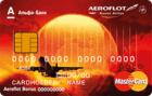 Aeroflot Gold