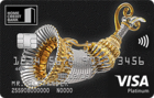 Польза Platinum
