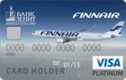 Finnair Карта без границ