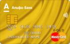 100 дней MasterCard Gold