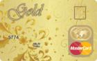 Кредитная с льготным периодом 100 дней Gold