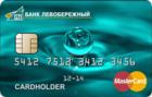 Кредитная