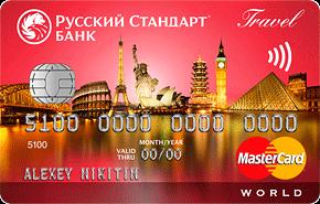 RSB Travel Premium