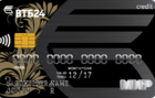 Кредитная карта в пакете «Мультикарта ВТБ24»