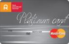 Кредитная карта Platinum