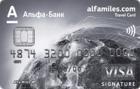 Alfa-Miles Signature