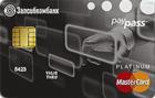 Супер-карта 100 дней Platinum