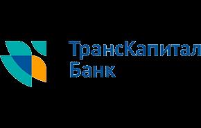 Логотип ТрансКапитал Банк