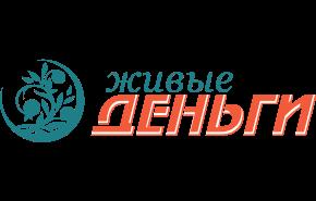 Логотип Живые деньги