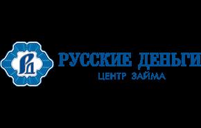 кредит наличными без справок и поручителей онлайн заявка без отказа во все банки москва