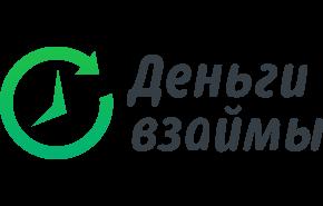 Логотип Деньги взаймы