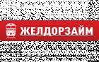 логотип желдорзайм
