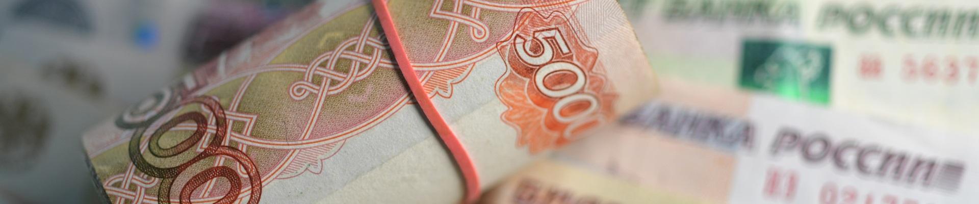 Союз отельеров отправил официальную просьбу в МЭР с целью получения отсрочки по выплатам кредитов