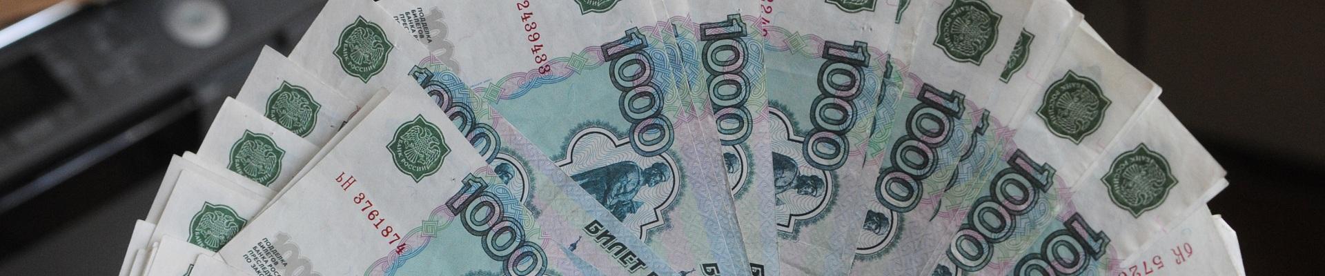Министерство Финансов РФ сообщает об отказе дофинансировать программу льготных кредитов для малого бизнеса